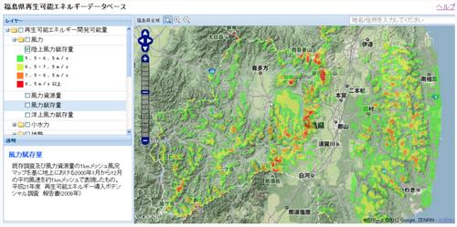福島県再生可能エネルギーデータベースWEBを作成しました