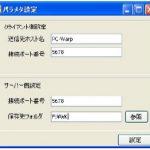 FileWarp