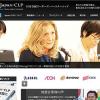 制作実績11:日本気候リーダーズ・パートナーシップ様