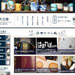 金沢文庫様(復刻版浮世絵木版画の専門店)情報サイトを作成しました。