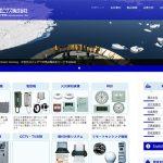 日本舶用エレクトロニクス株式会社様のホームページを作成しました。