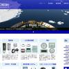 制作実績16:日本舶用エレクトロニクス株式会社様