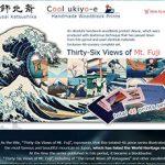 ランディングページ制作実績2:Ukiyo-e shop Ukiyoe Japan