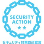 SECURITY ACTIONを宣言しました