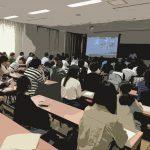 東海大学で特別講義をしてきました