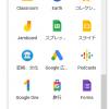 安否確認をGoogle Formsで作ってみた